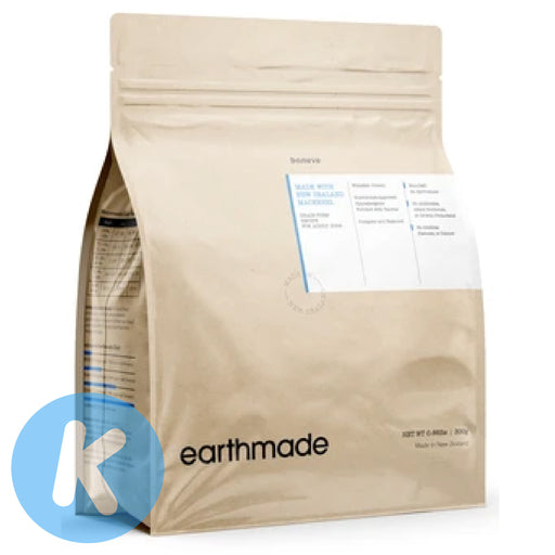 Earthmade - New Zealand Mackerel Adult Dog Dry Food (3 Sizes)