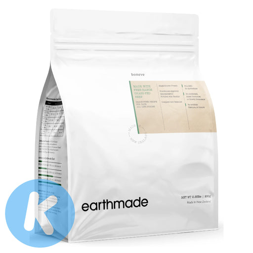 Earthmade - Free Range Grass-Fed Beef Dry Cat Food (3 Sizes)