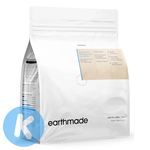 Earthmade - Mackerel Grain-Free Dry Cat Food (3 Sizes)