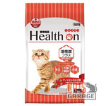 Health On® - Activated Charcoal Plus (PORK FREE) 1kg