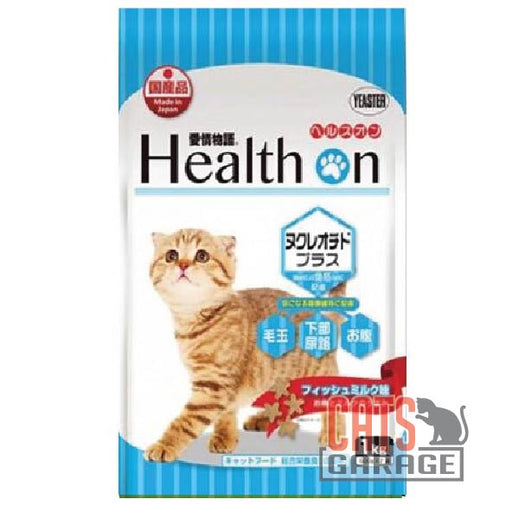 Health On - Activated Nucleotide (CONTAINS PORK) 1kg