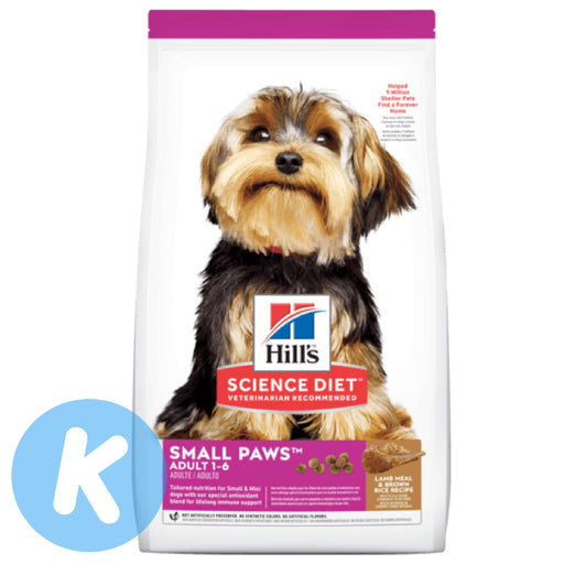 Hill's Science Diet - Adult Small Paws Lamb & Rice Dry Dog Food 4.5lbs / 2kg