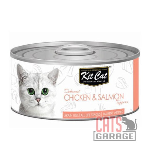 Kit Cat® - Deboned Chicken & Salmon Toppers 80g