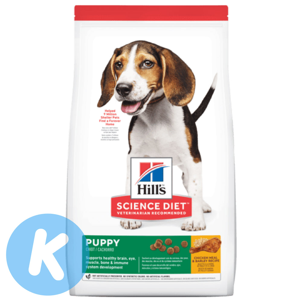 Hill's Science Diet - Puppy Healthy Development Dry Dog Food (2 Sizes)