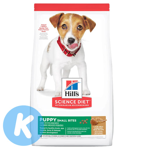 Hill's Science Diet - Puppy Lamb & Rice Small Bites Dry Dog Food (2 Sizes)