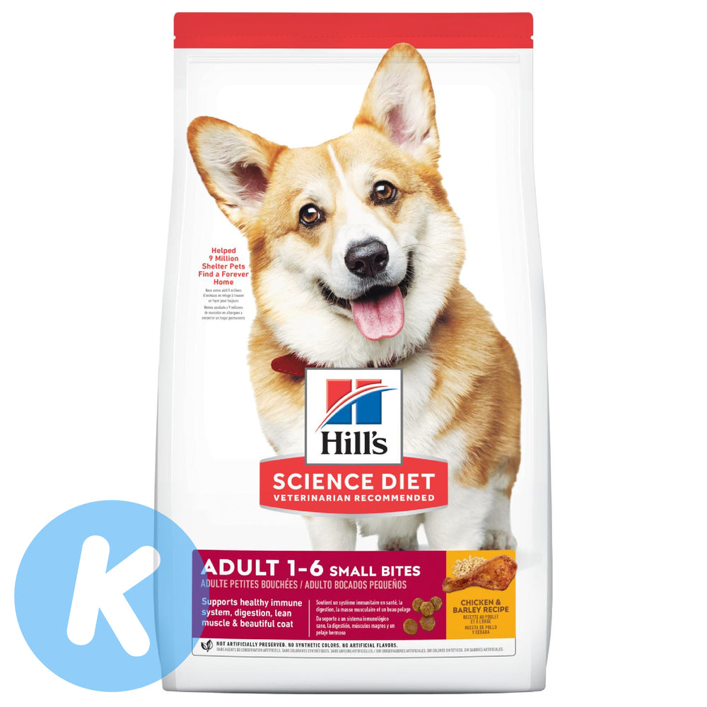 Hill's Science Diet - Adult Small Bites Chicken & Barley Recipe dog food (3 sizes)