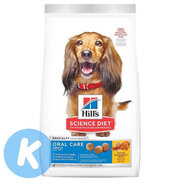 Hill's Science Diet - Adult Oral Care Dry Dog Food 4lbs / 1.8kg