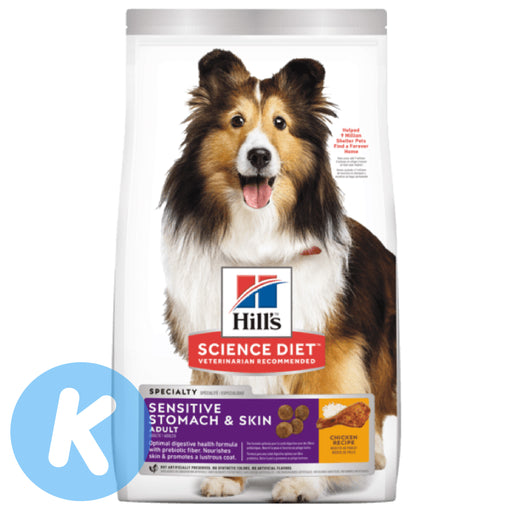 Hill's Science Diet - Adult Sensitive Stomach & Skin Chicken Recipe Dry Dog Food (2 Sizes)