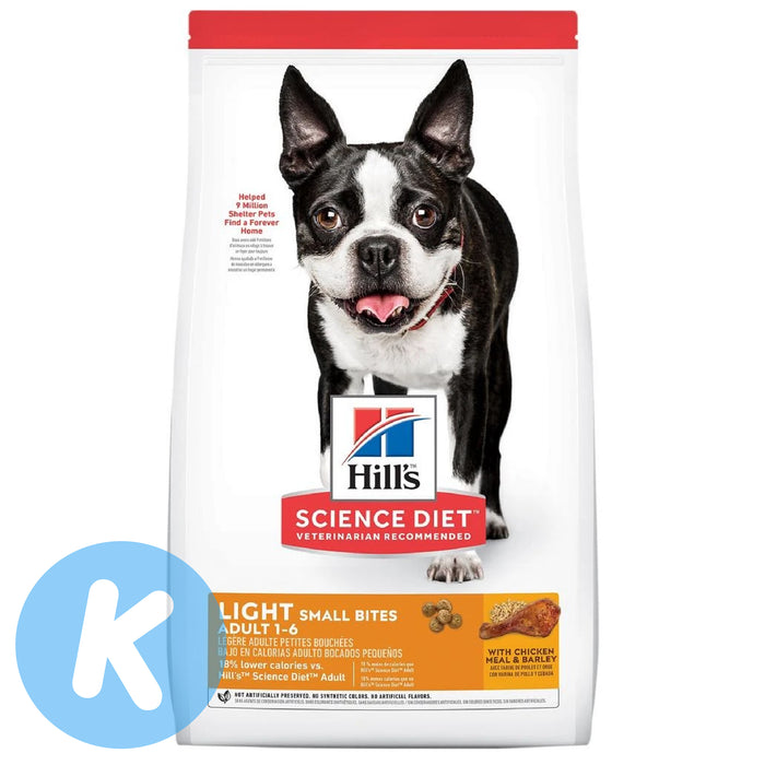 Hill's Science Diet - Adult Light Small Bites Dry Dog Food 2kg