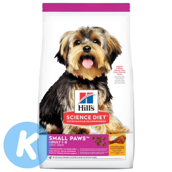 Hill's Science Diet - Adult Small Paws Dry Dog Food (2 Sizes)