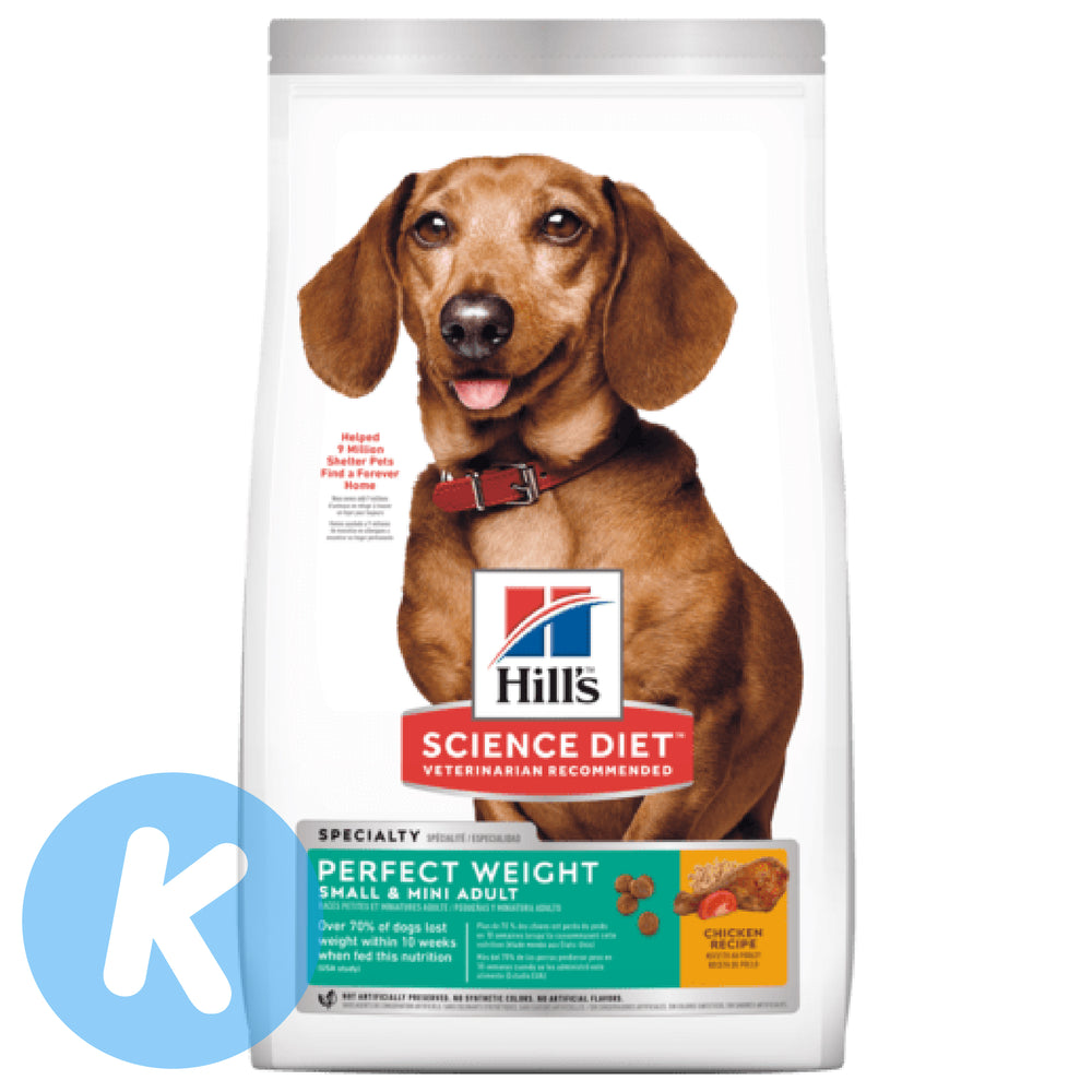Hill's Science Diet - Adult Small & Toy Breed Perfect Weight Dry Dog Food 4lbs / 1.8kg