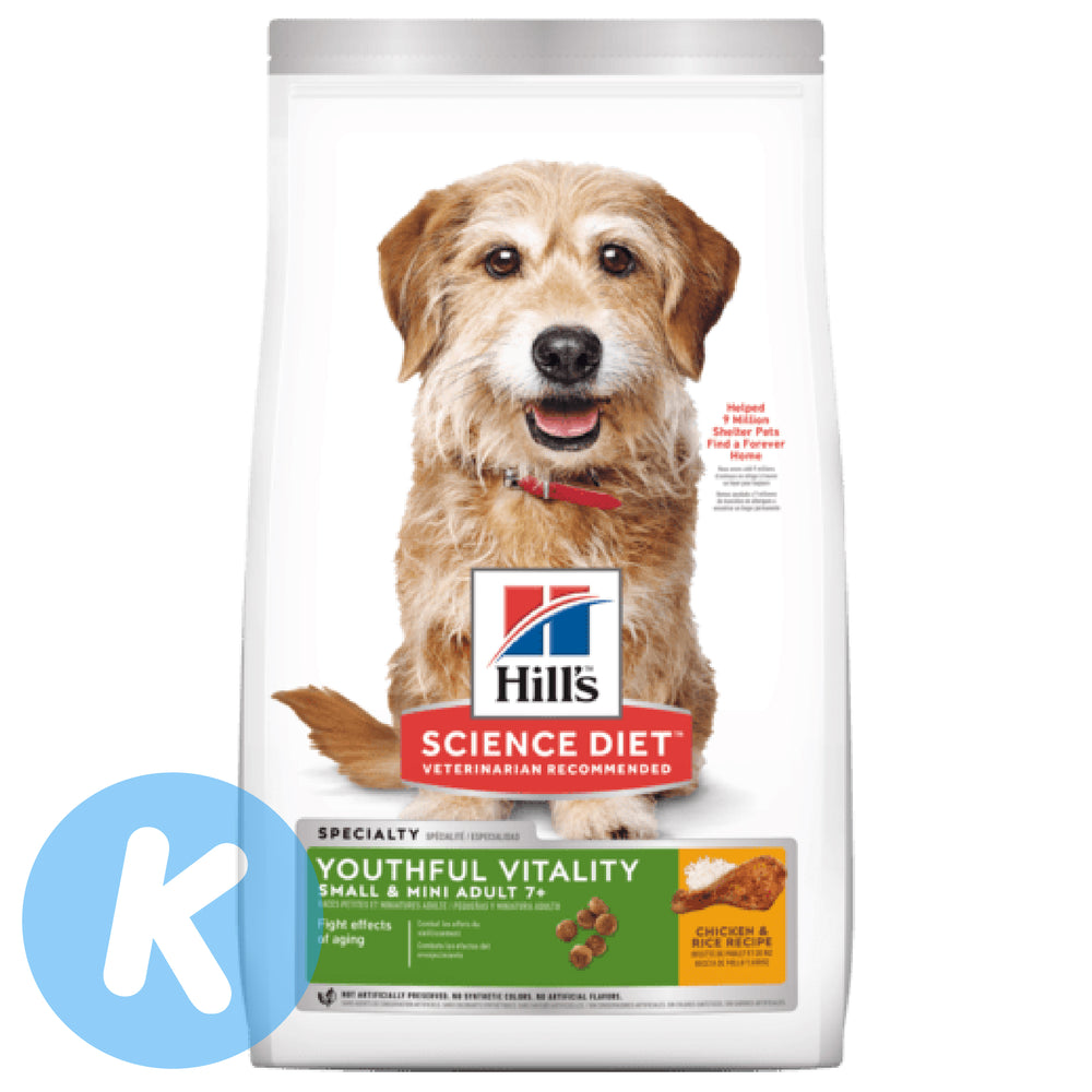 Hill's Science Diet - Youthful Vitality Small & Mini Chicken & Rice Recipe Adult 7+ Dry Dog Food (2 Sizes)