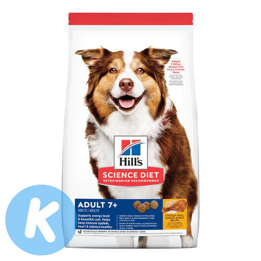 Hill's Science Diet - Mature Adult 7+ Active Longevity Dry Dog Food (3 Sizes)