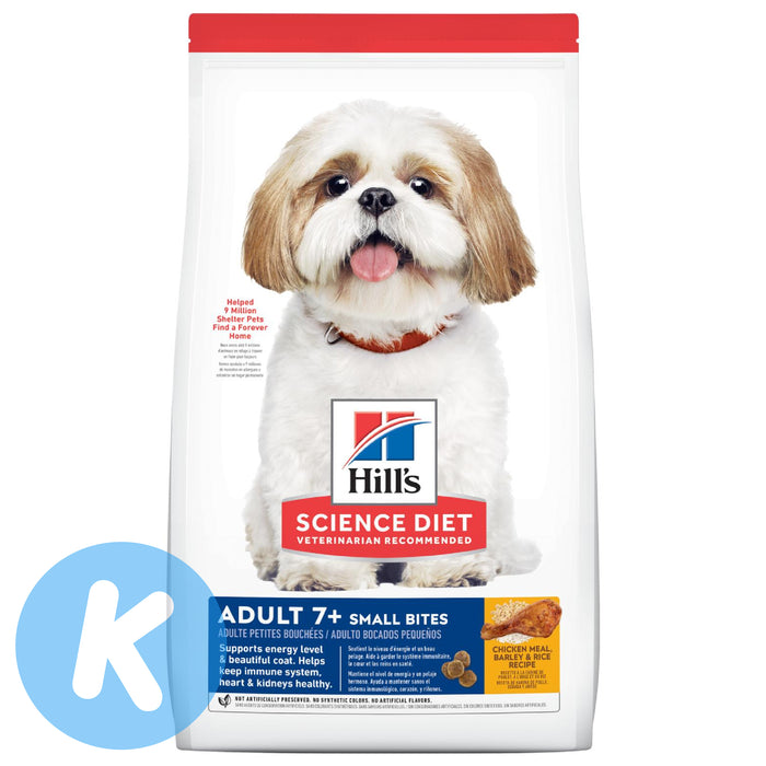 Hill's Science Diet - Mature Adult 7+ Small Bites Active Longevity Dry Dog Food (2 Sizes)