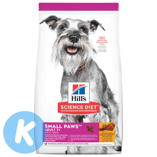 Hill's Science Diet - Adult 7+ Small Paws Chicken Meal, Barley & Brown Rice Recipe Dry Dog Food (2 Sizes)