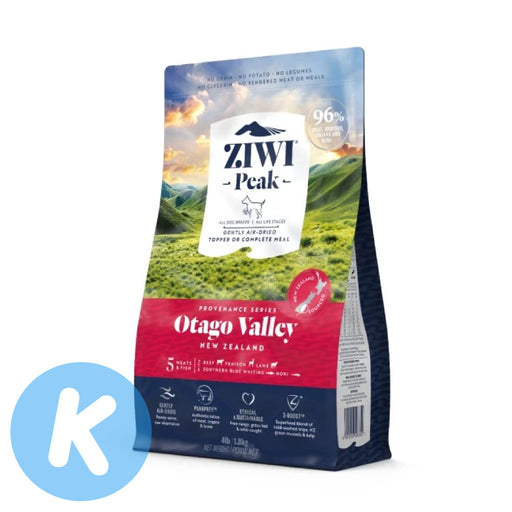 Ziwi Peak - Provenance Air-Dried Otago Valley Dry Dog Food (3 Sizes)