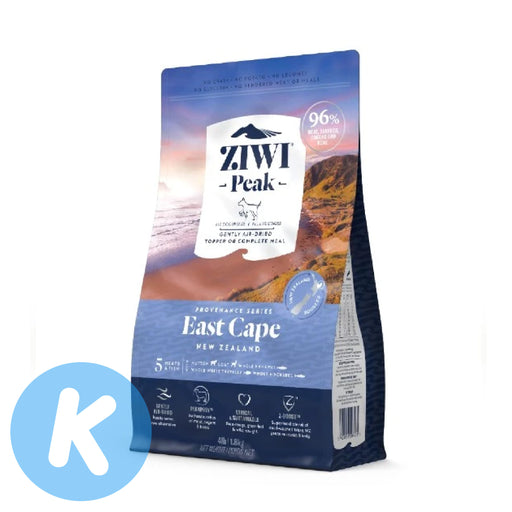 Ziwi Peak - Provenance Air-Dried East Cape Dry Dog Food (3 Sizes)