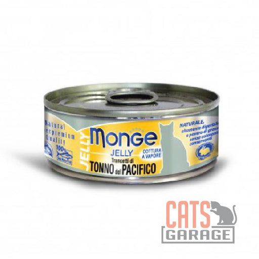 Monge Jelly - Yellowfin Tuna in Jelly 80g