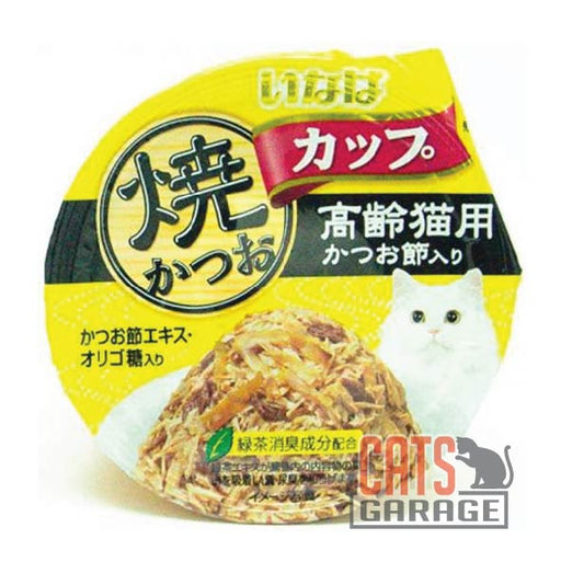 CIAO® Cup - Grilled Tuna Small Flake in Gravy Topping Dried Bonito 80g