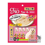 CIAO® Chu-Ru - Tuna for Kitten 20 Pcs X 14g