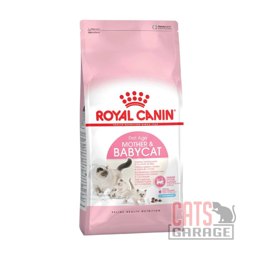 Royal Canin - Mother & Baby Cat (3 Sizes)