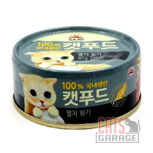 Sajo - Anchovy 90g (24 Cans)
