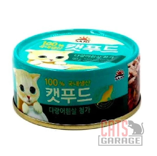 Sajo - White Meat Tuna 90g (24 Cans)
