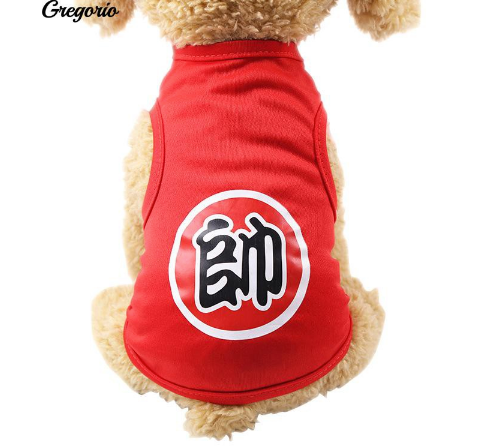 Cartoon Design Vest Spring Costume Apparel - RED
