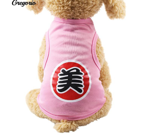 Cartoon Design Vest Spring Costume Apparel - PINK
