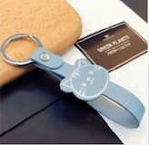 Cat PU Leather Key Rope Keychain Lanyard - SKY BLUE