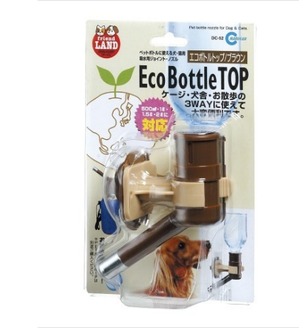 Marukan Pet Bottle Nozzle - Brown