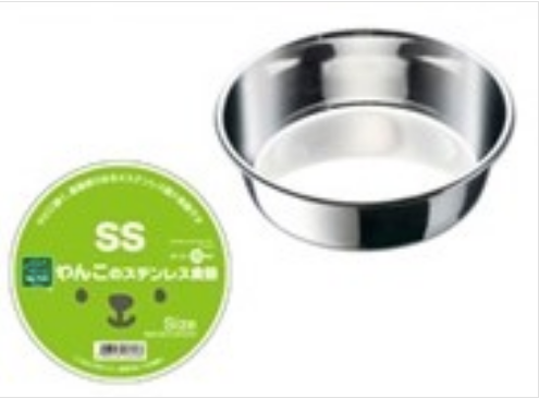 Marukan Stainless Steel Feeder (XS)