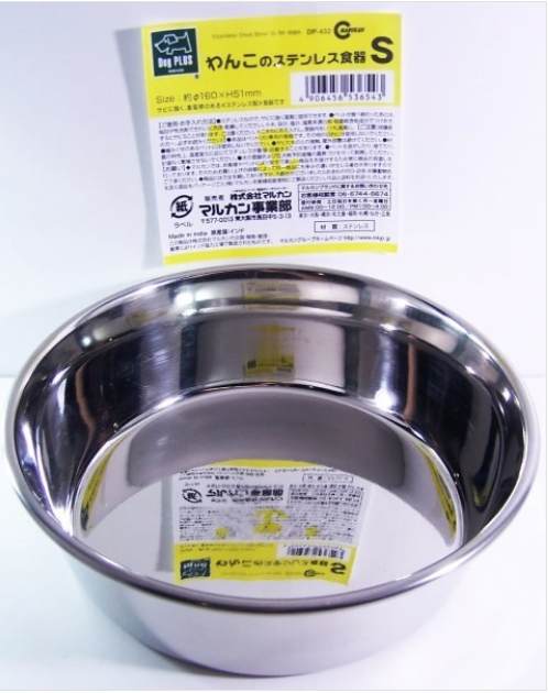 Marukan Stainless Steel Feeder (S)