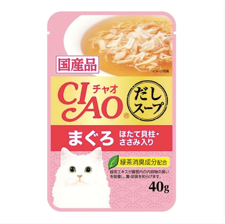 CIAO® Clear Soup - Tuna Maguro, Scallop & Chicken Fillet 40g X 16 Pouch