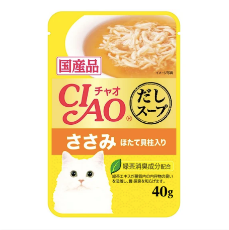 CIAO® Clear Soup - Chicken Fillet & Scallop 40g X 16 Pouch