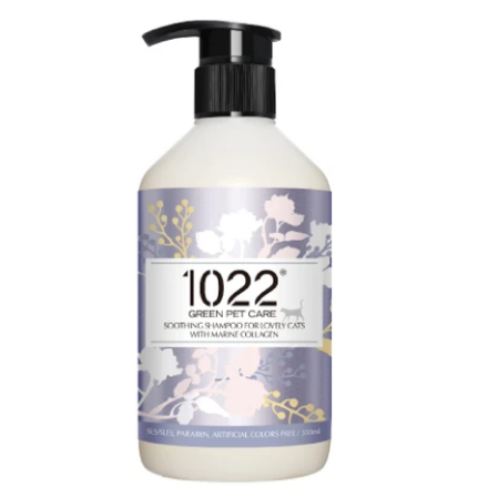 APT. 1022® Soothing Shampoo For Lovely Cats (2 Sizes)