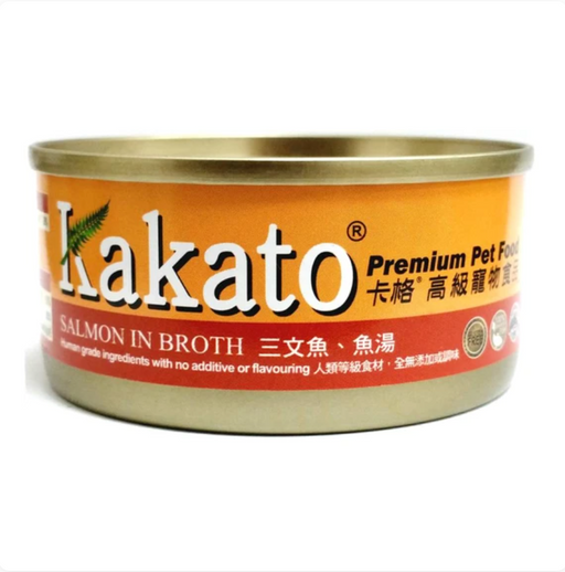 Kakato® - Salmon In Broth (2 Sizes) [Cat & Dog]