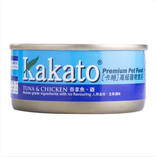 Kakato® - Tuna & Chicken (2 Sizes) [Cat & Dog]