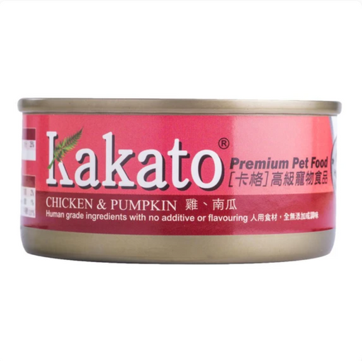 Kakato® - Chicken & Pumpkin (2 Sizes) [Cat & Dog]