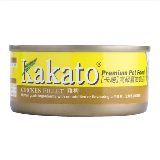Kakato® - Chicken Fillet (2 Sizes) [Cat & Dog]