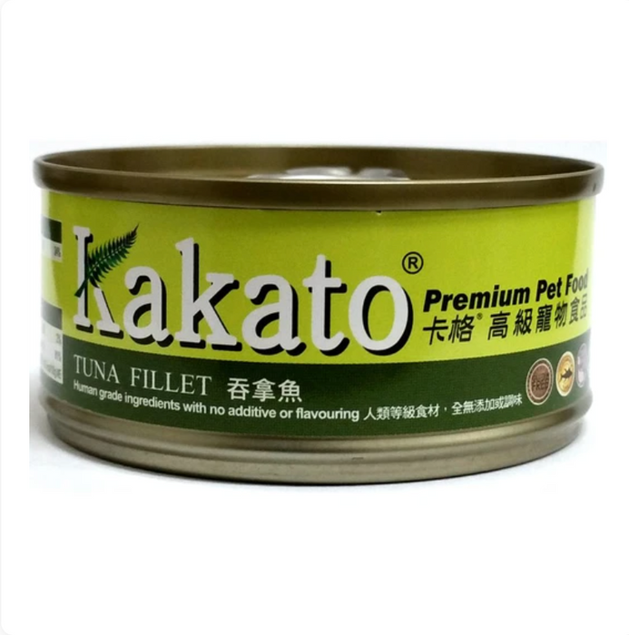 Kakato® - Tuna Fillet (2 Sizes) [Cat & Dog]