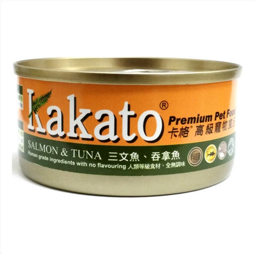 Kakato® - Salmon & Tuna (2 Sizes) [Cat & Dog]
