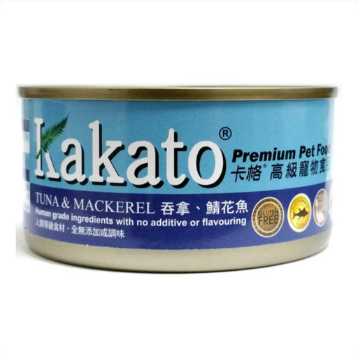 Kakato® - Tuna & Mackerel (2 Sizes) [Cat & Dog]