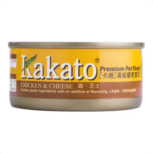 Kakato® - Chicken & Cheese (2 Sizes) [Cat & Dog]