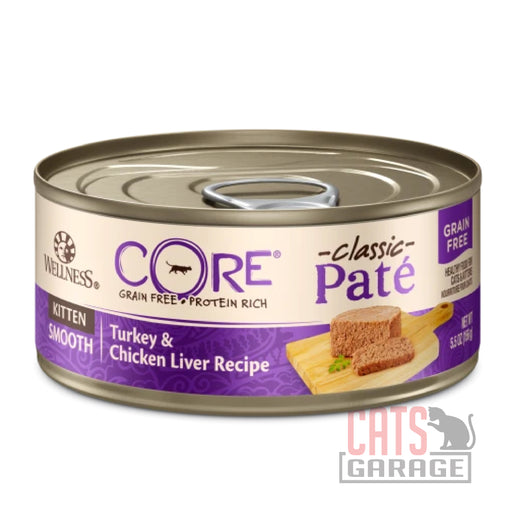 Wellness Core Classic Pate - Kitten Turkey & Chicken Liver Recipe 156g (12 Cans)
