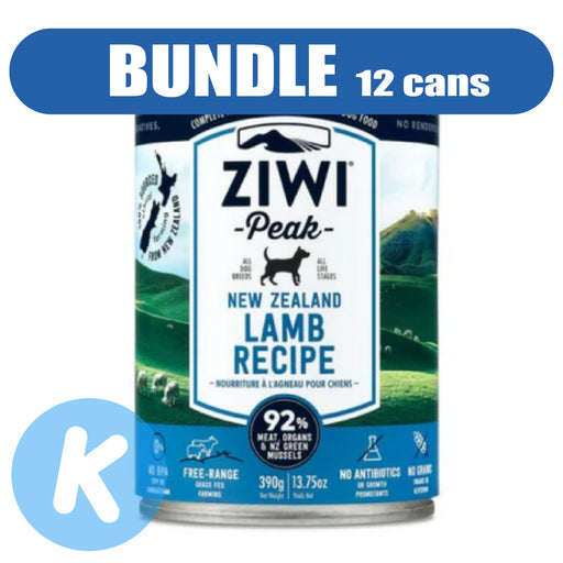 Ziwi Peak - Lamb Canned Dog Food (390g) 12 Cans