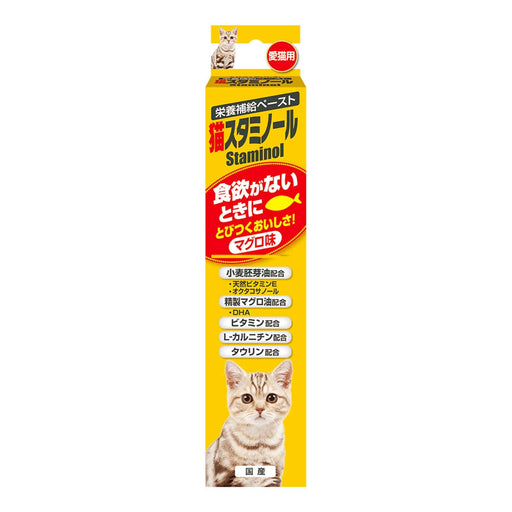 Earth Pet -Staminol Appetite ImprovementFor Cats