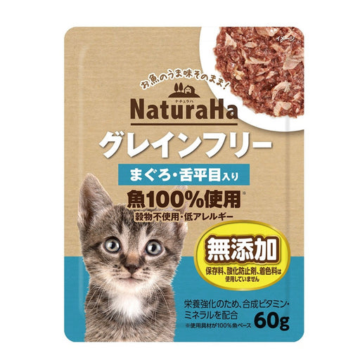 Sunrise Naturaha Tuna & Tonguefish Wet Food for Cat 60g X6