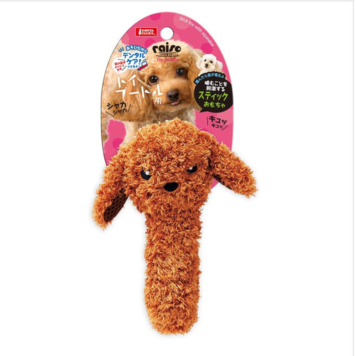 Marukan Stick Shaped Toy Poodle with Squeaker