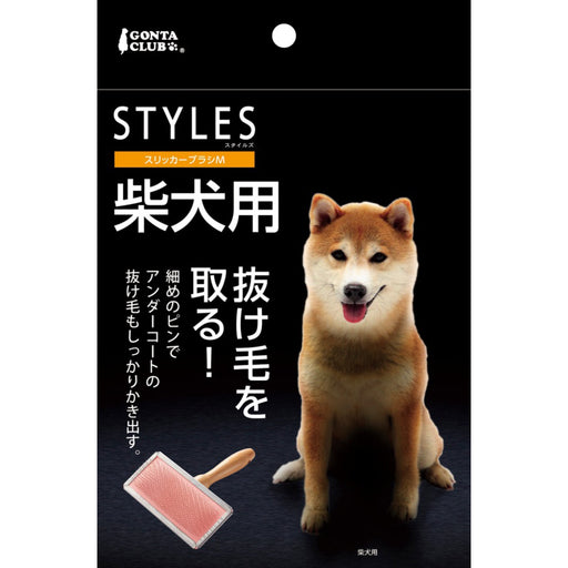 Marukan Slicker Brush For Toy Poodle [M]